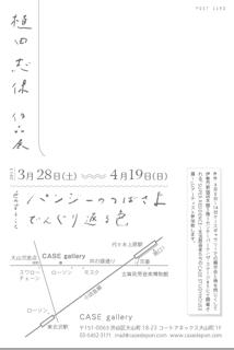 20150320_997783