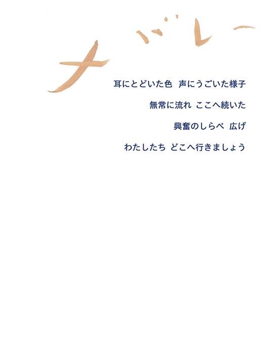 植田志保_DM_RE9