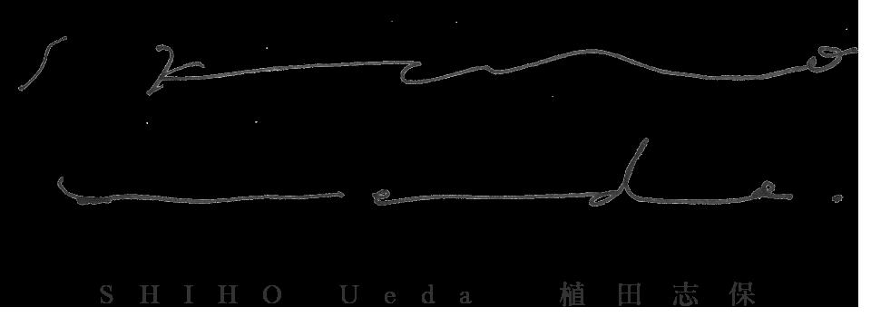 SHIHO Ueda Official Site